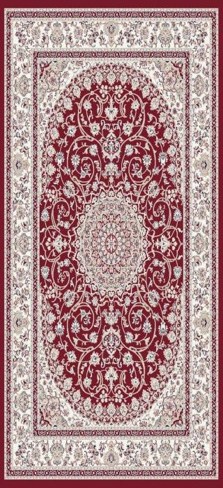 Kusový koberec Silkway X084B red - 240 x 340 cm č.1