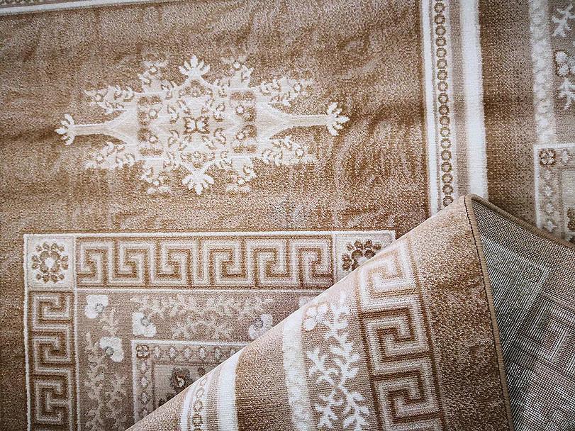 Kusový koberec Polystar 0008 Dark Beige č.2